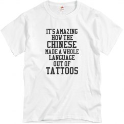 Chinese Tattoos T-Shirt